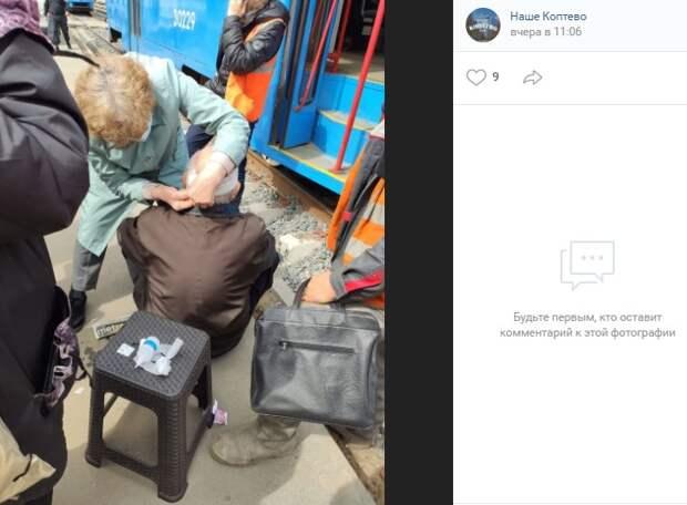 У «Рассвета» выпавший из трамвая мужчина разбил голову