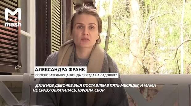 В Подмосковье мать бросила дочку со СМА, после того, как им отказали в препарате за $2...
