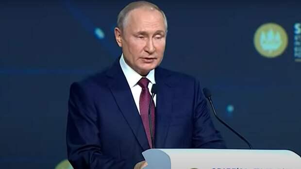 Путин скриншот