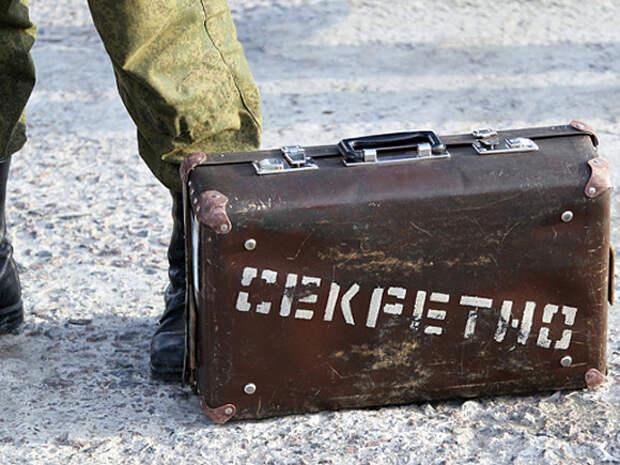 Госдума повышает уровень секретности в области обороны