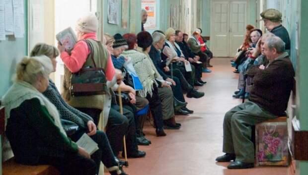 10 важных вещей, которые не используют в российских поликлиниках