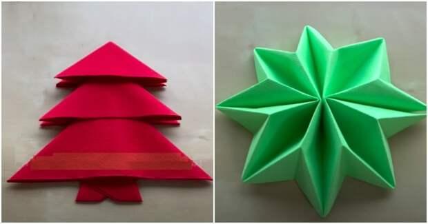 Лучшее украшение новогоднего стола: просто и красиво, нужны только салфетки