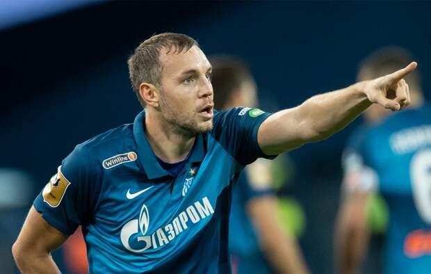 Дзюба возвращается в сборную России
