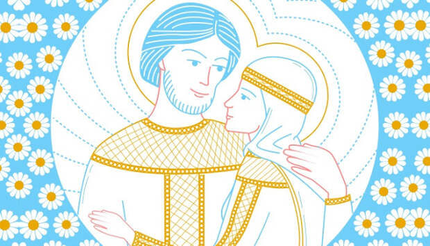 8 июля день ПЕТРА И ФЕВРОНИИ – праздник влюбленных. Измените личную жизнь к лучшему!