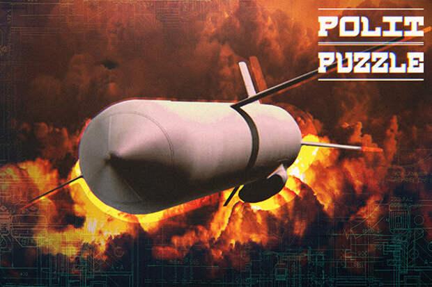 Новое оружие РФ против ракет США: перспектива лишиться «ядерного козыря» сильно встревожила американцев
