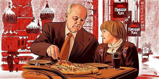 """Сколько Горбачеву заплатили за съемки в рекламе """"Pizza Hut"""""""