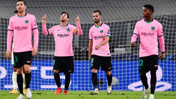 Серхи Роберто: «Победа над «Ювентусом» — лучший ответ на все неурядицы в «Барселоне»