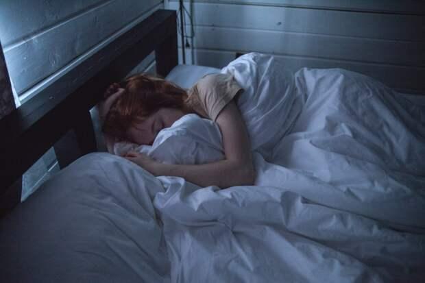 Добавка магния для сна - лучшая форма, которая поможет вам уснуть