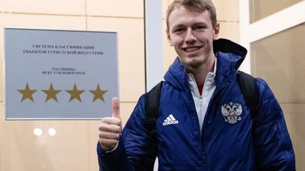 Сафонов — о перспективах сборной на Евро-2020: «Хочется выжать максимум, выходить в каждом матче за победой»