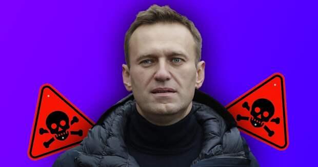 «Навального хотели убить»: 7 фактов об отравлении от специалиста по химоружию