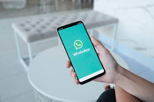 Чиновникам запретят WhatsApp
