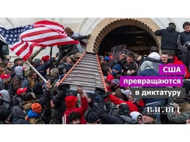 США пошли по пути Украины