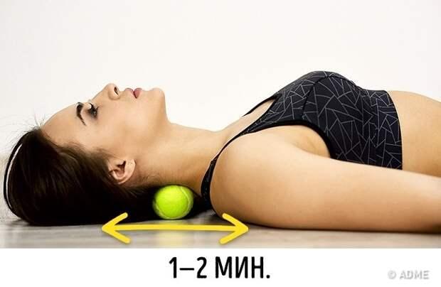 Этот трюк поможет облегчить боль в мышцах за 1 минуту