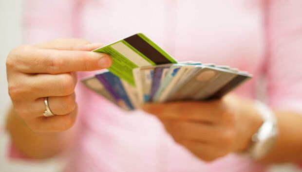 Житель Карелии обронил банковскую карту и остался без денег