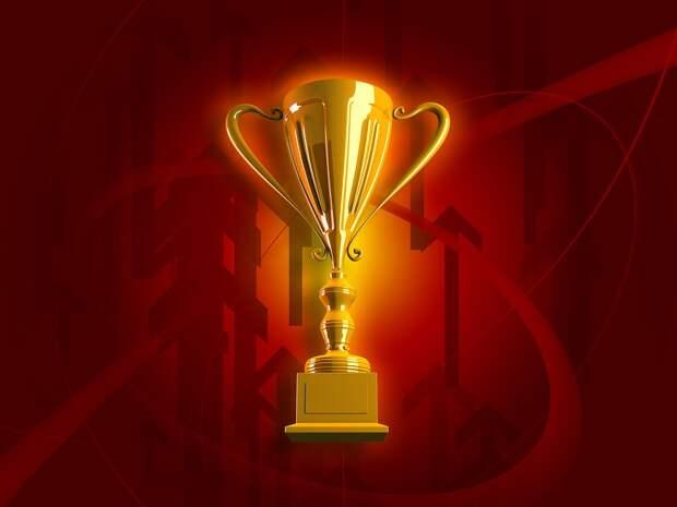 Трофей, Спорт, Кубок, Конкуренции, Победитель, Премия