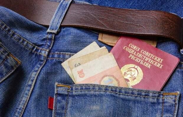 Какие и за сколько джинсы можно было приобрести в Советском Союзе у спекулянтов