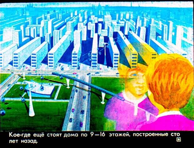 Как представляют «Новое Средневековье» Умберто Эко, Зигмант Бауман и Ульрих Бек