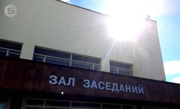 Председатель ГКК Удмуртии обратился в прокуратуру из-за принятых в закон о комитете поправок
