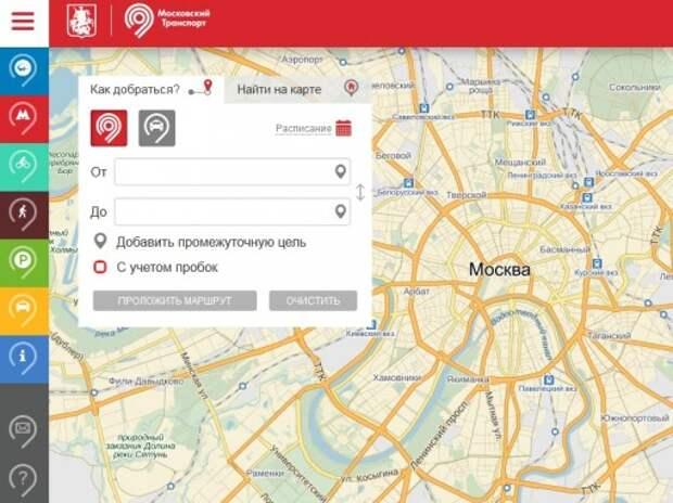 В Москве заработал Единый транспортный портал