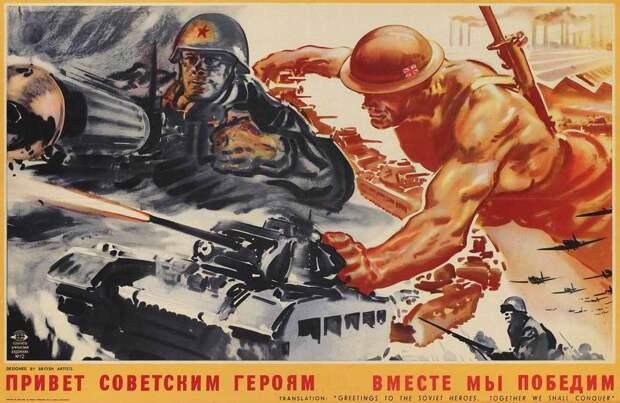 Дневник писателя Джорджа Оруэлла – о первых днях  нападения Германии на СССР