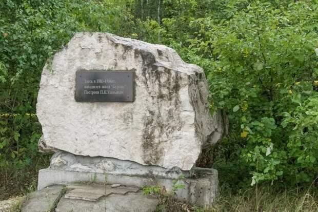 Памятный камень завода «Бурлак», существовавший в 1883-1956 годах