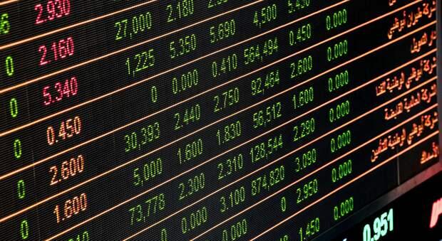 Скандал с отмыванием денег через мировые банки спровоцировал сильнейший обвал фондовых рынков