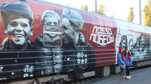 Жители Читы 9 Мая смогут покататься на ретро-поезде Победы