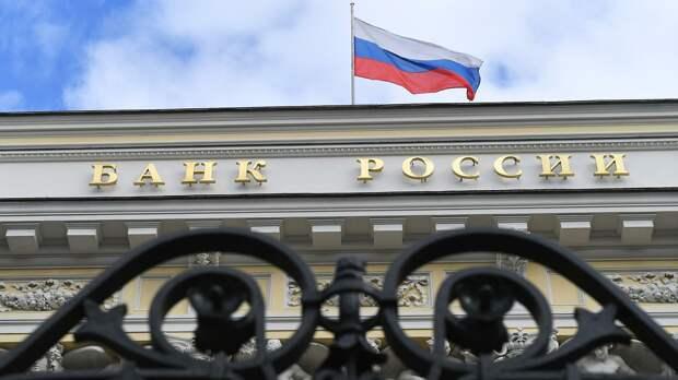 Здание Центрального банка РФ - РИА Новости, 1920, 11.05.2021