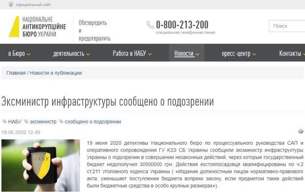 Сможет ли Украина протрезветь после майдана