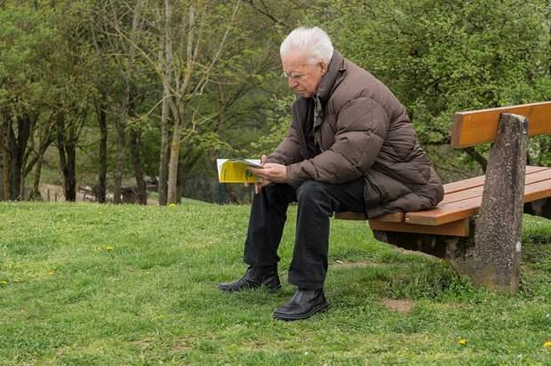 Россиянам напомнили о возможности досрочной пенсии