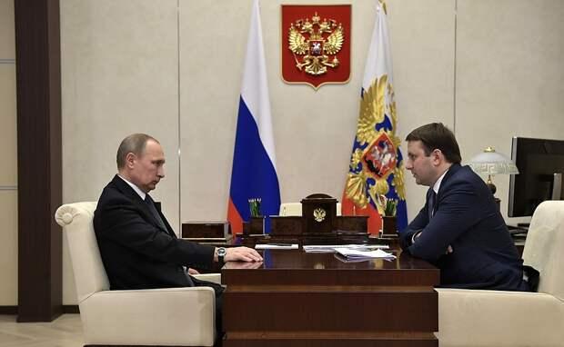 СМинистром экономического развития Максимом Орешкиным.