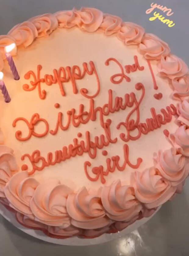Беременная Хилари Дафф устроила праздник в честь дня рождения дочери