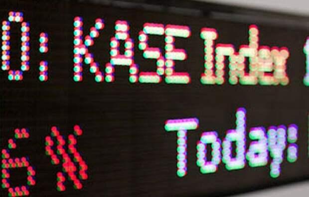 Индекс KASE в среду вырос на 0,47% до 3312,28