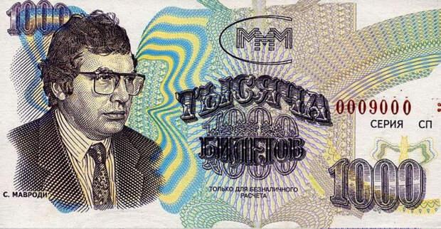 Самые сумасшедшие аферисты в России аферисты, интересное, история, мошенники