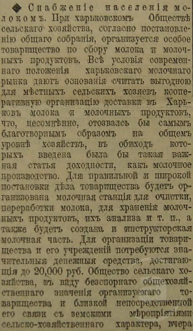 Этот день 100 лет назад. 28 (15) ноября 1912 года