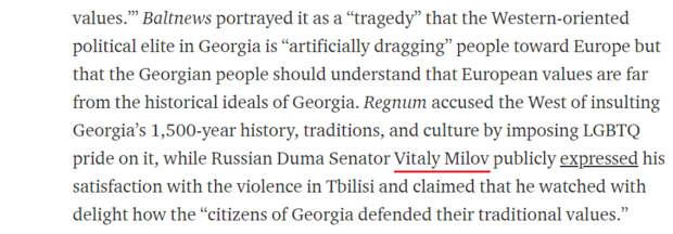 Западные исследователи обвиняют Россию в срыве гей-парада в Грузии