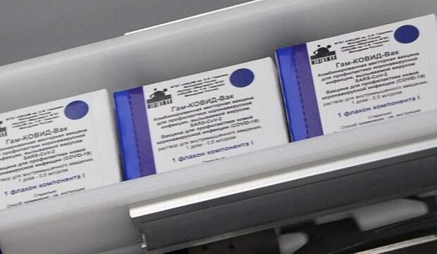Собянин: Вакцину от коронавируса получили уже 1,3 млн москвичей