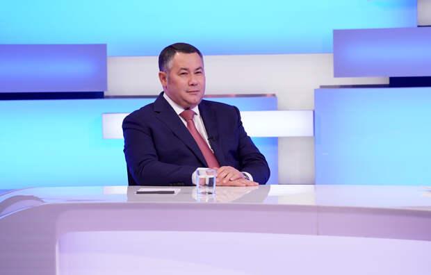 Игорь Руденя ответил на актуальные вопросы жителей Верхневолжья