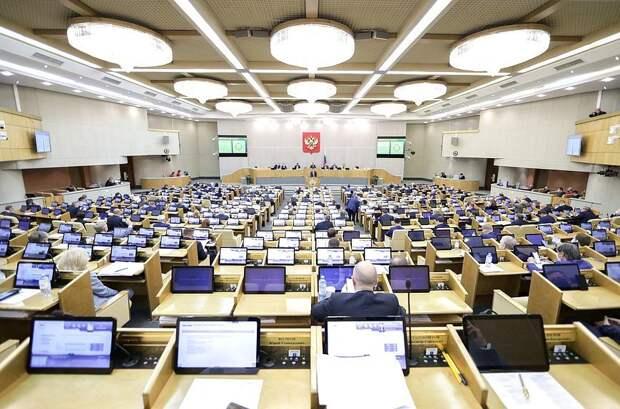 Выборы в Госдуму-2021: обзор главных событий 4 июня
