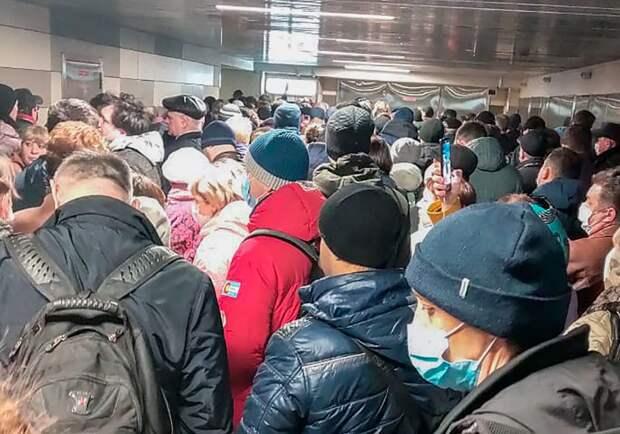 Давка в московском метро 15 апреля