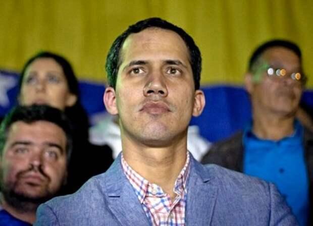Евросоюз больше не считает Гуайдо президентом Венесуэлы