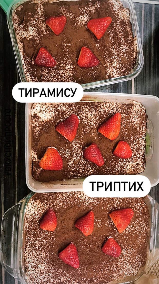 Быстрый торт без выпечки. Тирамису для мам в декрете