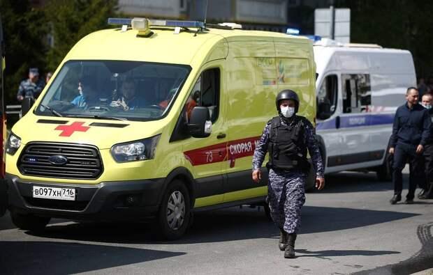 В школе в Казани произошла стрельба, есть погибшие