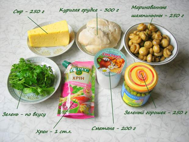 "Салат ""Аура"". Рецепт салата без майонеза"