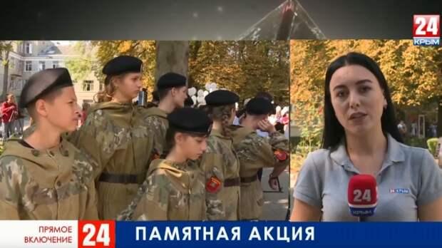 В Симферополе прошла акция «Дети Беслана»