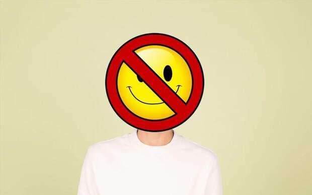 Позитивный настрой опасен для вашего здоровья