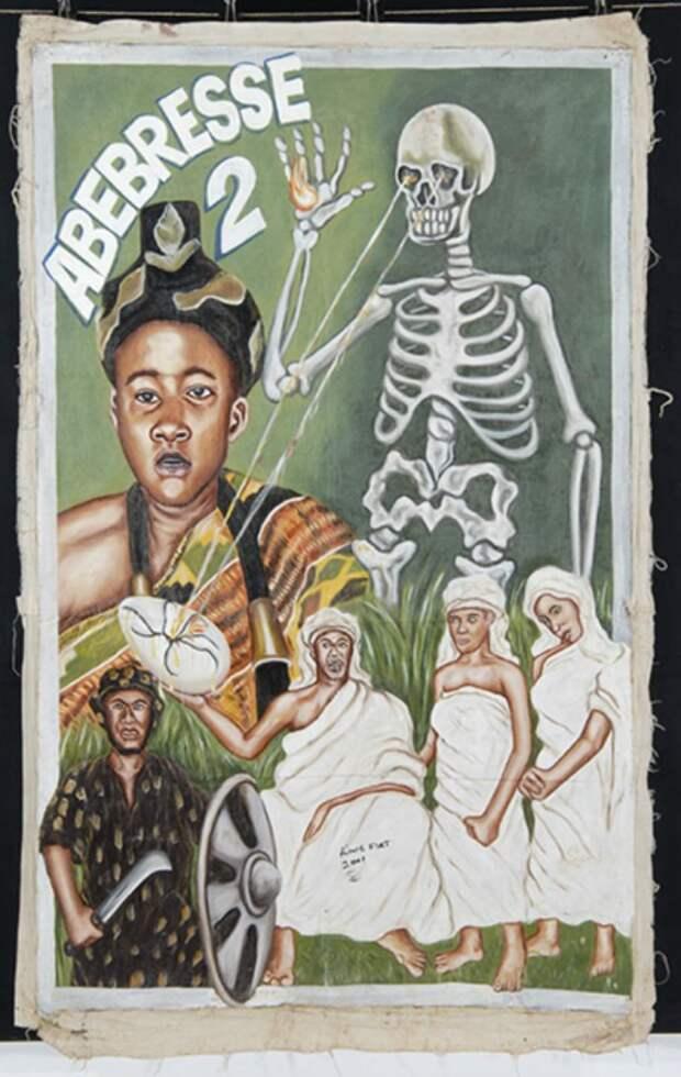 Африканские шедевры киноплакатов, откоторых увас глаза закровоточат