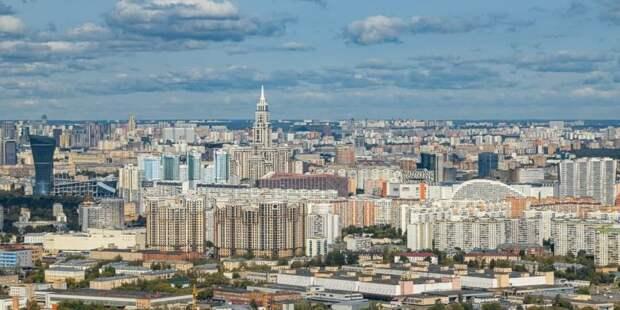 Собянин рассказал о том, как сделать Москву лучшим городом Земли. Фото: М. Мишин mos.ru