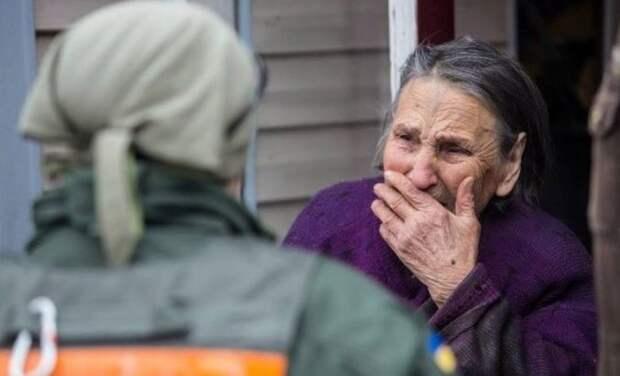 Запад готовит массовое убийство украинских стариков