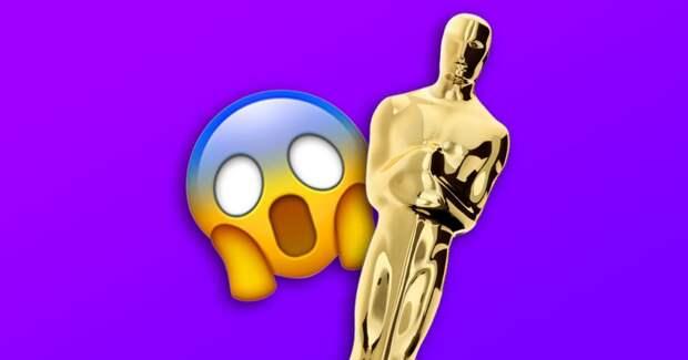 Киноакадемия случайно выложила победителей «Оскара», но это не точно